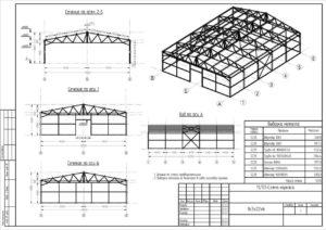 Этапы проектирования и состав проекта